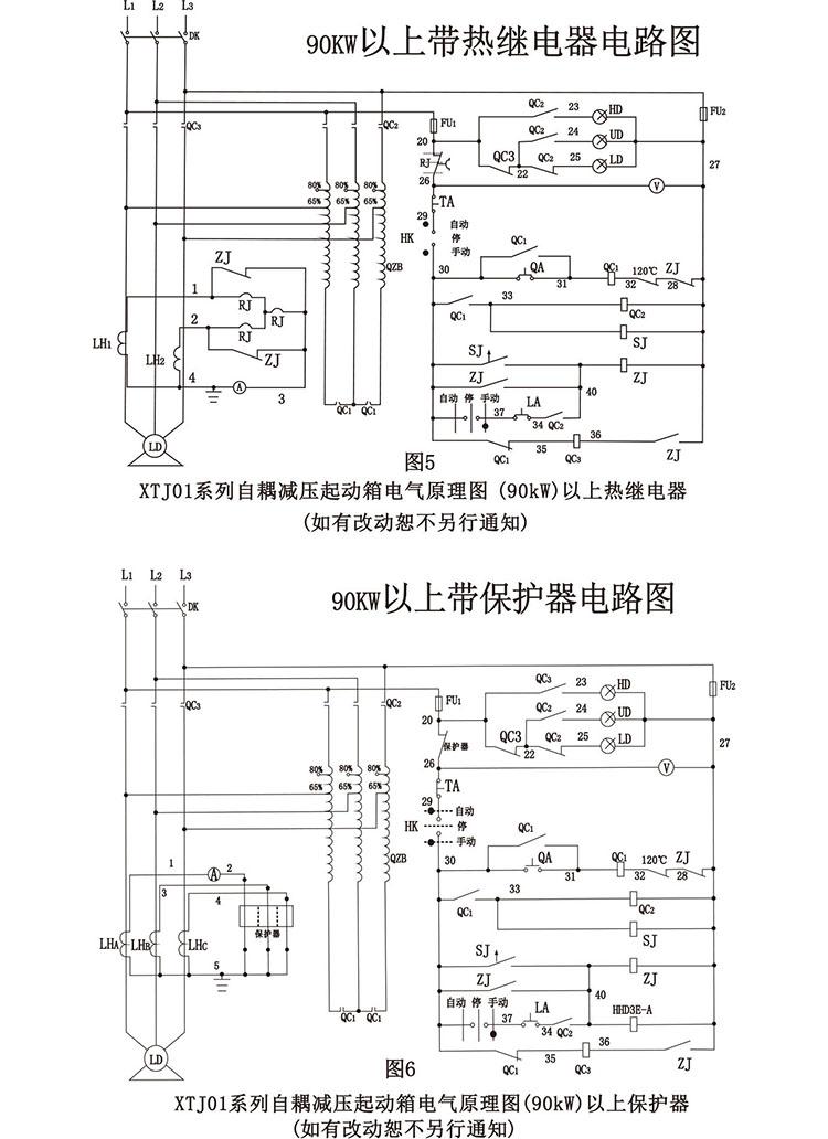 电路 电路图 电子 原理图 750_1032 竖版 竖屏